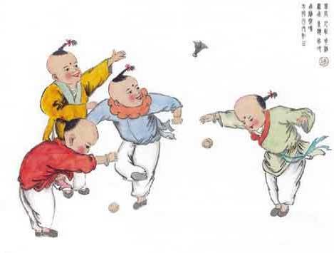china kick sport